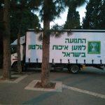 משאית אירועים 2