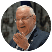 Reuven Rivlin, President of the State of Israel