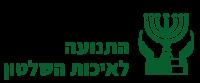 logo green-01 (1) (1)